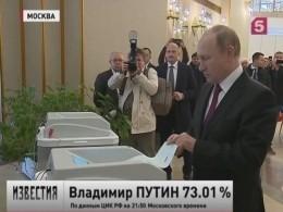Как голосовали кандидаты напост президента РФ— видеоотчет