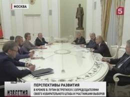 Путин встретится спроигравшими кандидатами впрезиденты