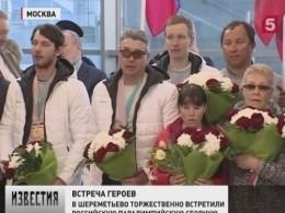 Десятки болельщиков встретили вернувшихся изПхёнчхана российских паралимпийцев