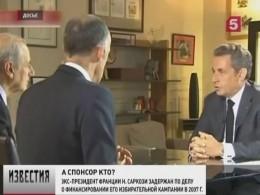 Экс-президента Франции под стражей допрашивают поделу оливийских миллионах