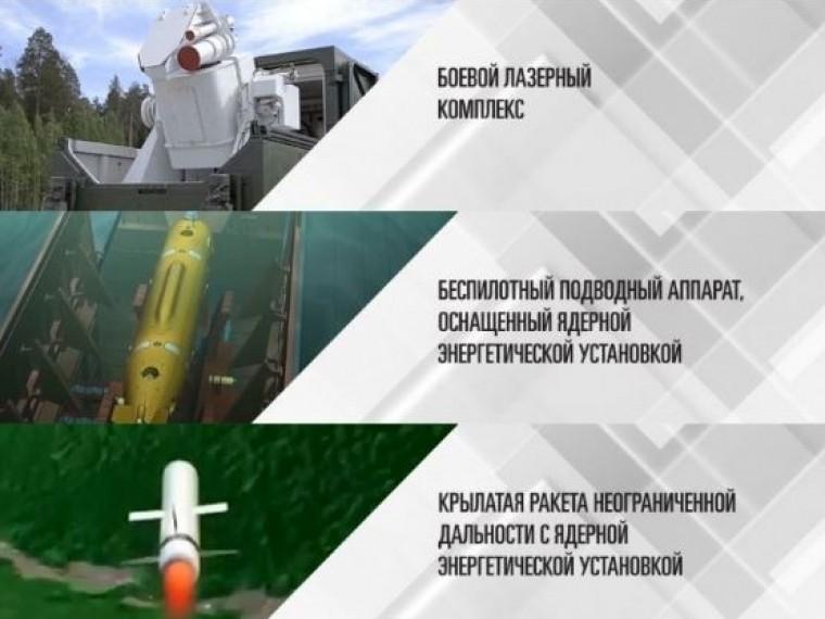 Насайте Минобороны России завершается голосование повыбору названия новому оружию