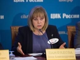 Памфилова пригрозила «дать вморду» невоздержанному наязык наблюдателю изКарачаево-Черкессии