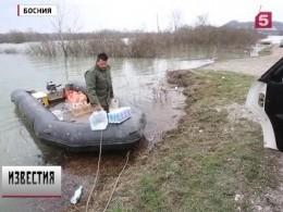 Балканы затопило