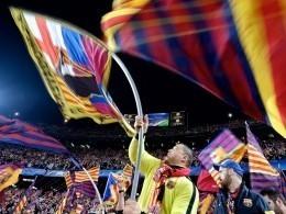 Болельщик «Барселоны» вышел изкомы вовремя исполнения гимна «Севильи»