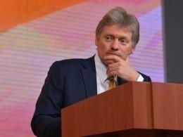 Песков подтвердил, что Путин может посетить Судан