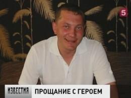 ВКалужской области прощаются софицером, который погиб, спасая солдата