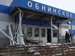 Козырек железнодорожной станции обрушился вОбнинске