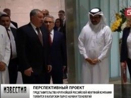 Представительство «Роснефти» появится вКатаре