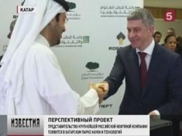 ВКатаре открывают представительство «Роснефти»