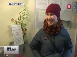 ВЕкатеринбурге беременную женщину уволили сработы