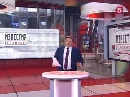Итоги недели с25 по31марта 2018 года