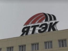 Вкрупнейшей якутской топливной компании прошли обыски
