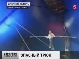 Цирковой номер акробата вБратске едва нестал смертельным— видео