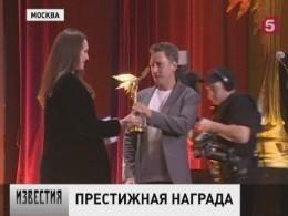 Имена обладателей самой престижной российской кинопремии «Ника» озвучили вМоскве