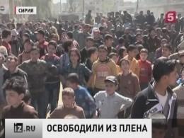 ВСирии специалисты российского центра попримирению помогли освободить заложников
