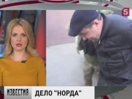 Капитан судна «Норд» вышел изукраинскогоСИЗО. Ивновь готовится кпроцессу
