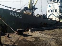 Экипаж захваченногонаУкраине крымского судна «Норд» отпущен насвободу