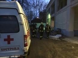 Пять пациентов пострадали при пожаре внаркодиспансере вКостроме