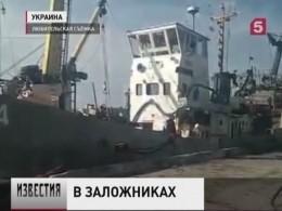 Экипаж российского судна «Норд» остается взаложниках уУкраины