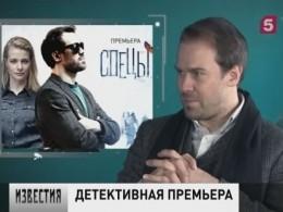 НаПятом канале— премьера нового остросюжетного детектива