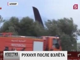 Вавиакатастрофе военно-транспортного самолета вАлжире выживших нет