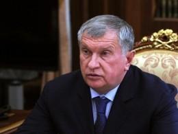 Игорь Сечин явился всуд поделу Улюкаева
