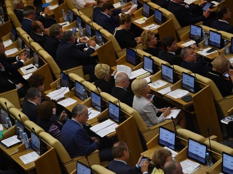 законопроект о судебной службе последние новости