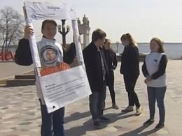 ВВолгограде прошла акция «Улыбка Гагарина»