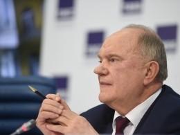 Пресс-аташе Зюганова опроверг информацию отом, что политик находится вреанимации
