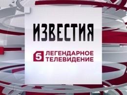 Ленинградское телевидение поздравляют 80-летием!