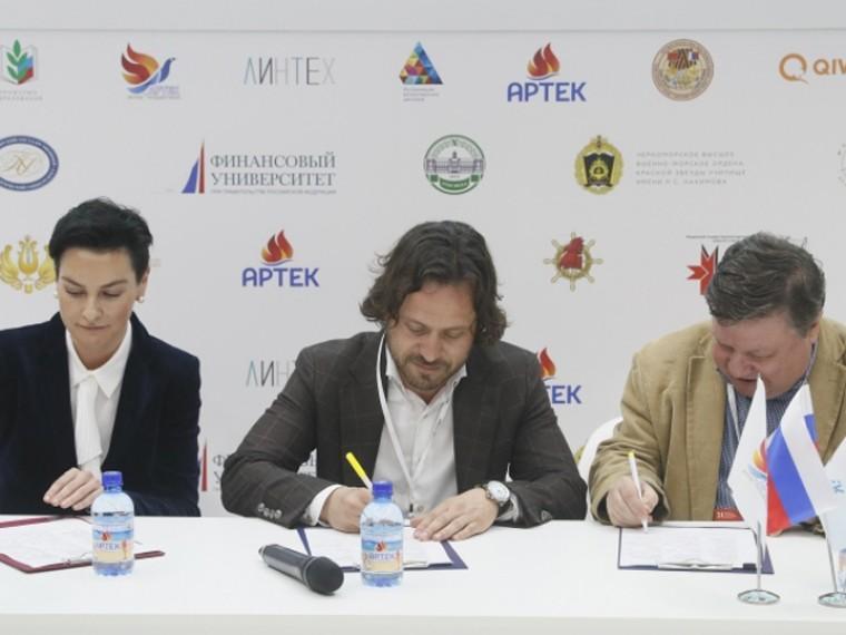 МИЦ «Известия» и«Артек» договорились осотрудничестве