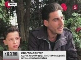 Новые подробности скандальной истории сподставным видео «Белых касок» про Сирию