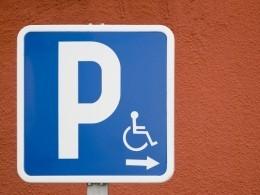 Парковка уплощади Александра Невского вПетербурге с1мая перестанет быть «перехватывающей»