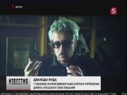 Родченков отрёкся отсвоих показаний: ВАДА потеряло своего информатора