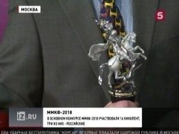 299 фильмов из67 стран: вМоскве подвели итоги Московского международного кинофестиваля