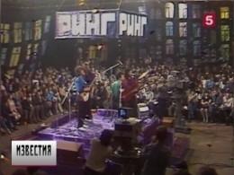 80 лет Ленинградскому телевидению: как создавалось революционноеток-шоу «Музыкальный ринг»