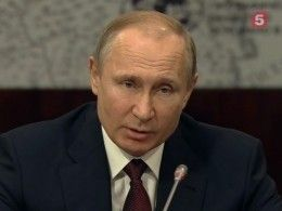 Владимир Путин поручил создать атлас мира срусскими топонимами