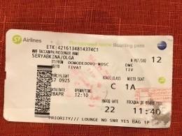 Вавиакомпании рассказали острашном рейсе, вкотором едва непогибла группа «Серебро»