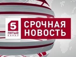 19 россиянок приговорены кпожизненному заключению вИраке