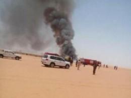 ВЛивии потерпел крушение военно-транспортный самолет