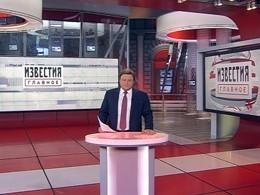 Итоги недели с13 по19мая 2018 года