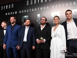 Фильм Хабенского «Собибор» показали впосольстве России вСША