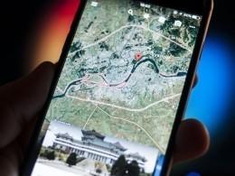 Эксперты призывают неоткрывать ссылки наGoogle Maps