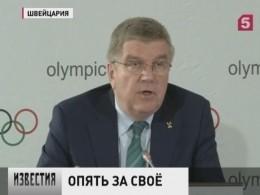 МОК обжалует решение суда вЛозанне, который оправдал российских атлетов