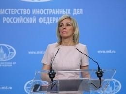 Захарова назвала «фантастической новостью» отказ США финансировать «Белые каски»