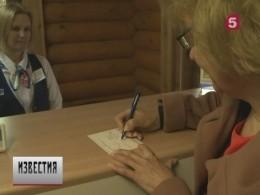 Вуникальном карельском природном парке Рускеала открылось отделение почты