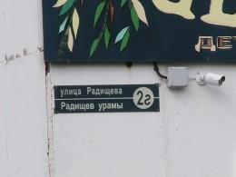 ВТатарстане задержан подозреваемый внападении надетский сад