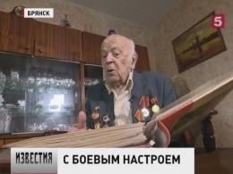 Сбоевым настроем готовится встретить 9Мая иветеранБрянска— Абе Хенкин