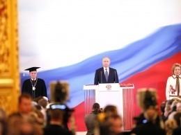 Инаугурация Путина второй день несходит состраниц западных СМИ