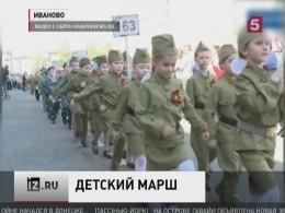 Около трехсот малышей приняли участие вдетском Параде Победы вИваново